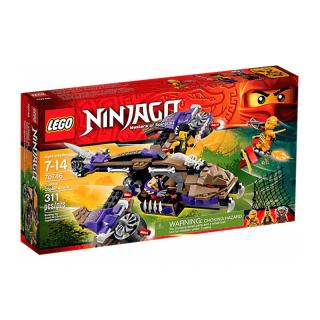 Lego Ninjago - Helicóptero de Ataque Condrai
