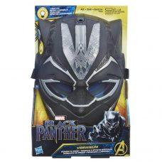 Black Panther - Máscara de Poder Electrónica