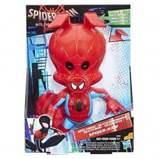 Spiderman - Spider-Ham Multivisión - Hasbro